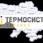 фото доставка по украине