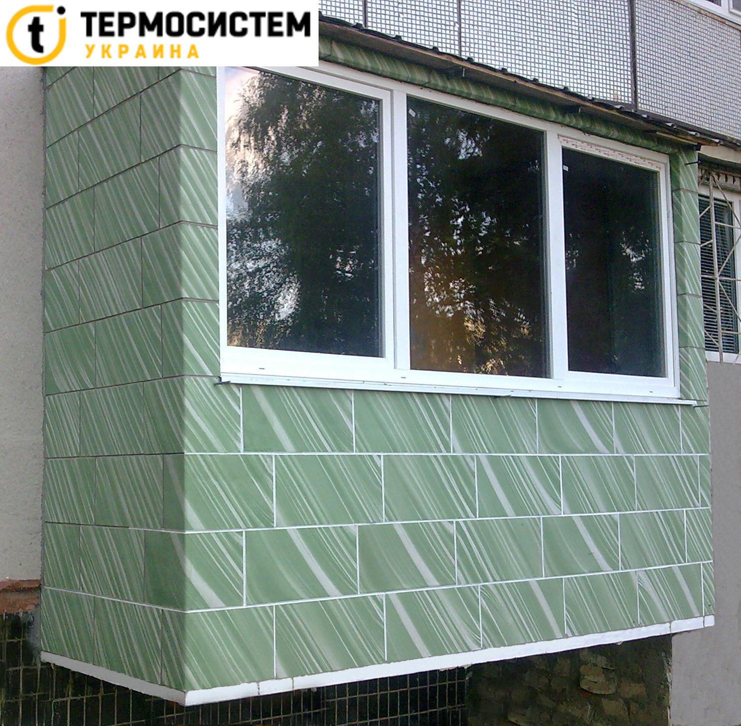 Дома утепление фото термосистем украина.
