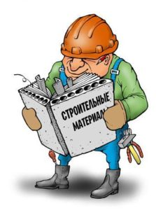 поставка стройматериалов