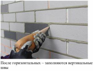 монтаж гибкого кирпича 16
