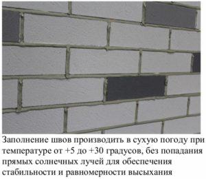 монтаж гибкого кирпича 17