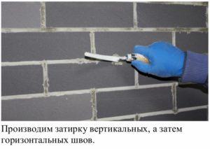 монтаж гибкого кирпича 19