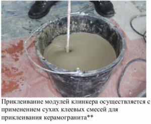 монтаж гибкого кирпича 02
