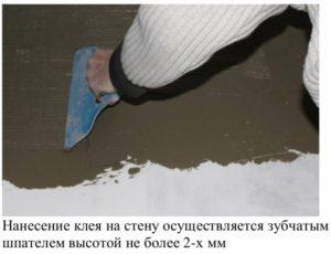 монтаж гибкого кирпича 03