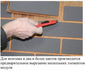 монтаж гибкого кирпича 05