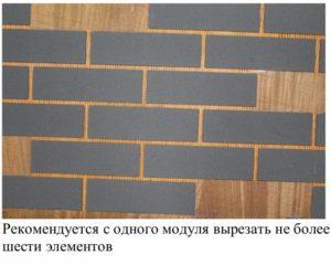 монтаж гибкого кирпича 06