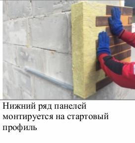 Монтаж№12