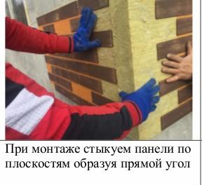 Монтаж№14
