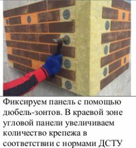 Монтаж№16