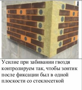 Монтаж№17