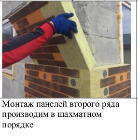 Монтаж№19
