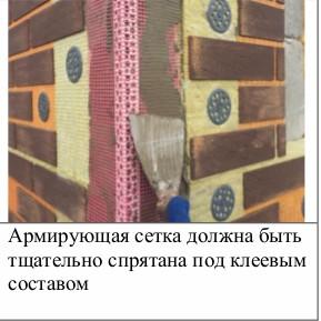 Монтаж№24