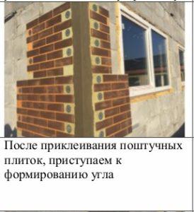 Монтаж№28