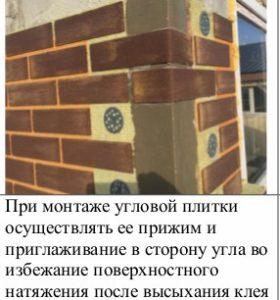 Монтаж№31