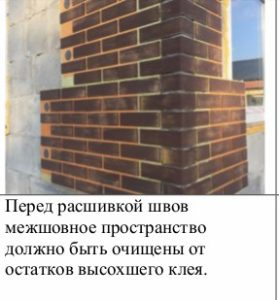Монтаж№32