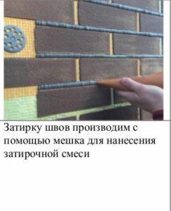 Монтаж№34