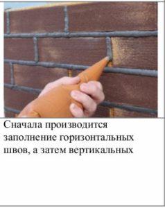 Монтаж№35
