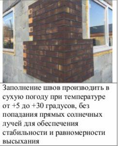 Монтаж№36