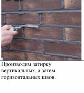 Монтаж№38