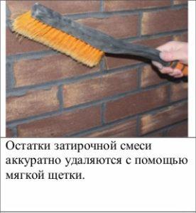 Монтаж№39