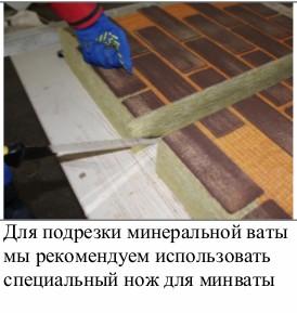 Монтаж№4